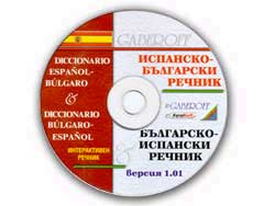 KORAL Spanish-Bulgarian Dictionary 1.01