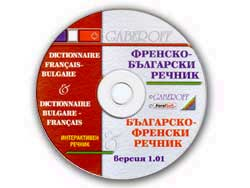KORAL French-Bulgarian Dictionary 1.01