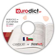 EuroDict XP PRO French-Bulgarian and Bulgarian-French dictionary