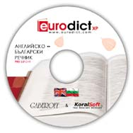 EuroDict XP PRO English-Bulgarian and Bulgarian-English dictionary