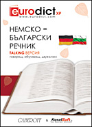 EuroDict XP German-Bulgarian and Bulgarian-German dictionary TALKING