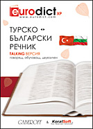 EuroDict XP Turkish-Bulgarian and Bulgarian-Turkish dictionary TALKING