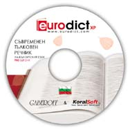 EuroDict XP PRO Dictionary of Bulgarian language
