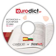 EuroDict XP PRO Spanish-Bulgarian and Bulgarian-Spanish dictionary